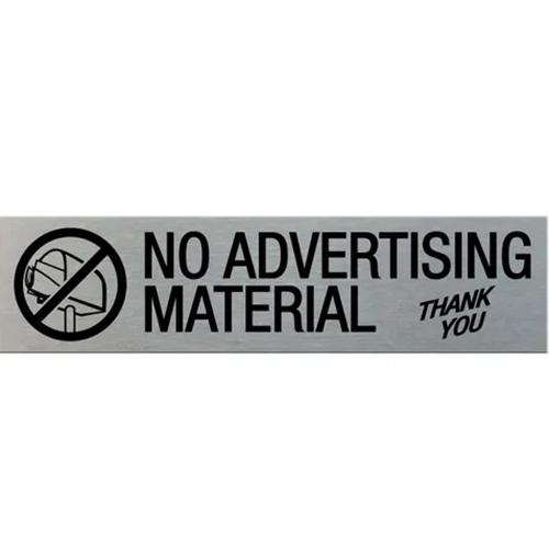 MARKIT NO ADVERTISING MATERIAL SSS84