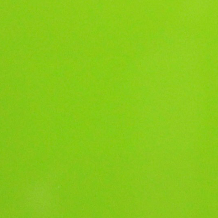 Splashback 750 x 600 mm Lime 75X6SPLASHL