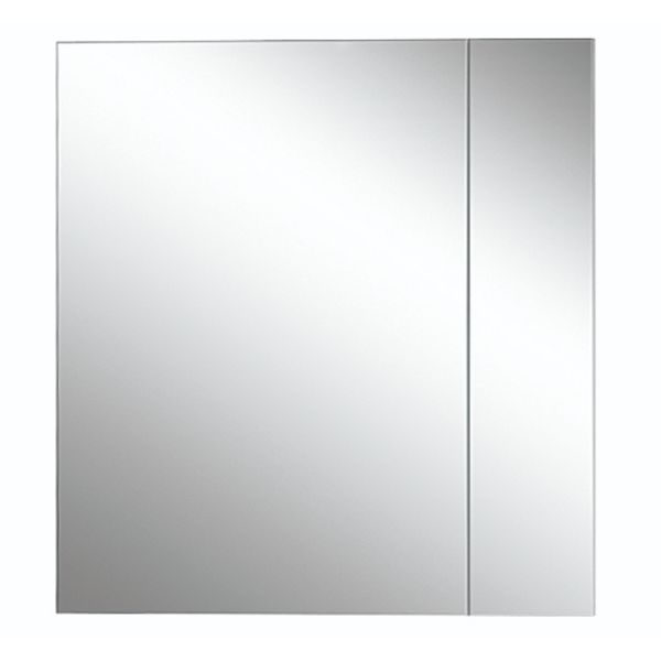 Avon 750mm 2 Door Mirror Cabinet Gloss White
