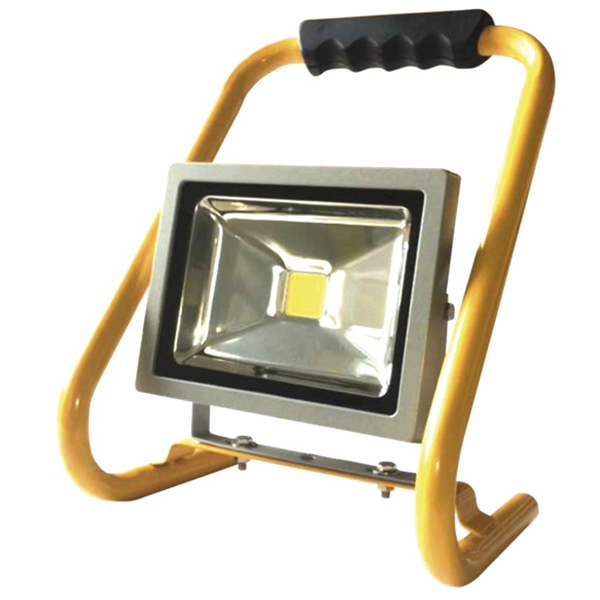 20W 1600lm Single Worklight IP65